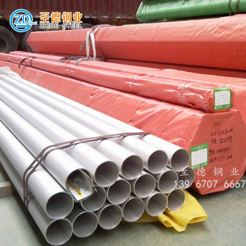 不锈钢焊管(酸洗面)