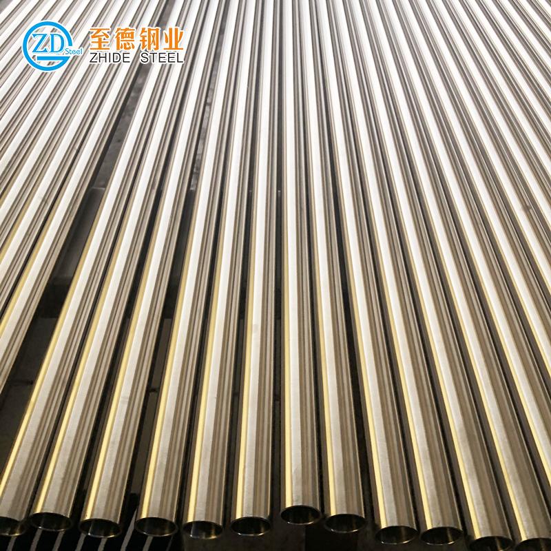 不锈钢焊管(抛光面)