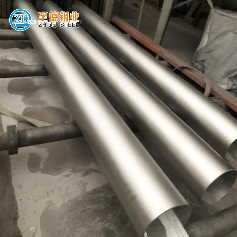 不锈钢焊管(喷丸面)